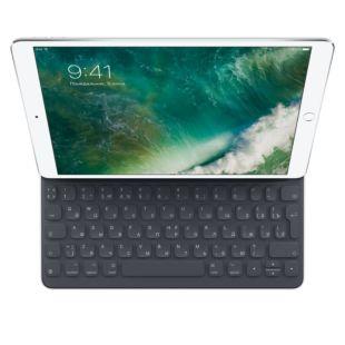 Клавіатура Apple Smart Keyboard for 10.5?inch iPad Pro MPTL2