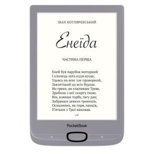Електронна книга PocketBook 616 Basic Lux 2 Matte Silver PB616-S-CIS