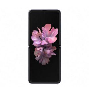 Samsung Galaxy Z Flip 8/256GB Mirror Gold SM-F700FZKD